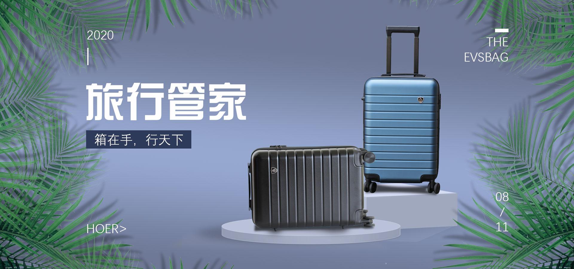 精品雷竞技下载链接官网app
